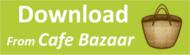Download Armik apps from cafe bazaar
