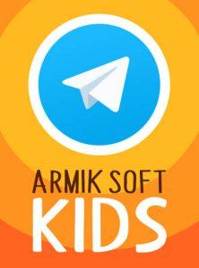 کانال تلگرام آرمیک کودکان