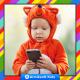 بازی گوشی برای کودک