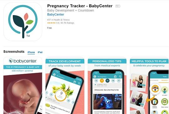 ردیاب بارداری pregnancy tracker برای والدین جدید