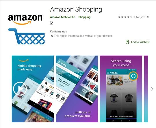 آمازون amazon نرم افزاری مفید برای پدرها