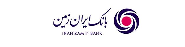 روش گرفتن رمز یکبار مصرف بانک ایران زمین