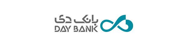 روش گرفتن رمز یکبار مصرف بانک دی