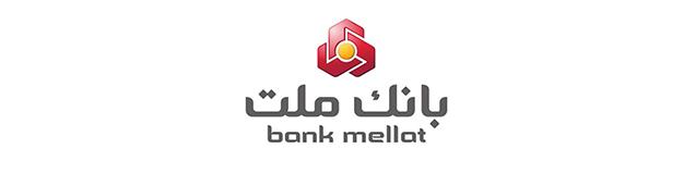 روش گرفتن رمز یکبار مصرف بانک ملت