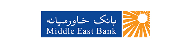 روش گرفتن رمز یکبار مصرف بانک خاورمیانه