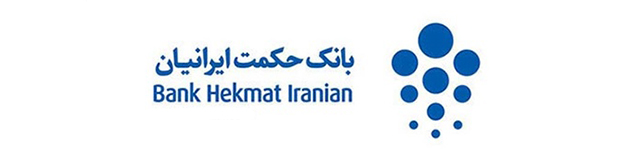 روش گرفتن رمز یکبار مصرف بانک حکمت ایرانیان