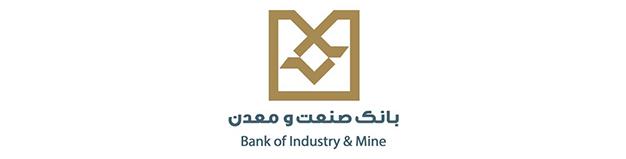 روش گرفتن رمز یکبار مصرف بانک صنعت و معدن
