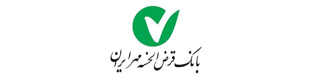 روش گرفتن رمز یکبار مصرف بانک قرضالحسنه مهر ایران