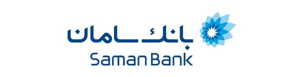 روش گرفتن رمز یکبار مصرف بانک سامان